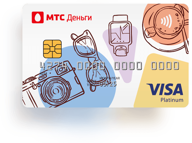 mts-cred-card