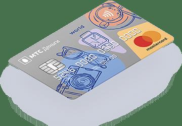 Микрокредиты мгновенно