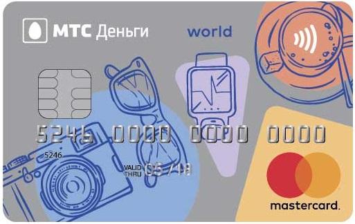 сколько времени занимает транзакция биткоин