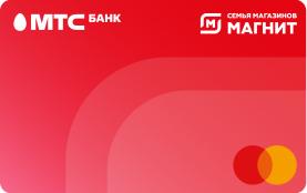 Виртуальная карта МТС Банк