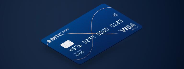 мтс банк проверить остаток по кредиту
