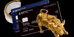 Мтс банк сургут кредитный отдел
