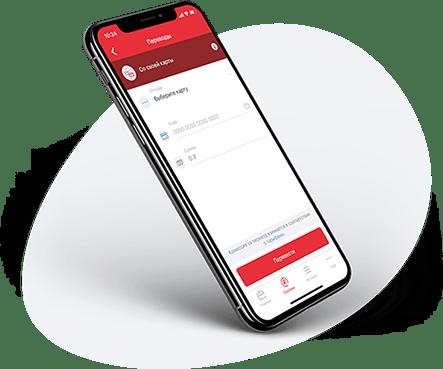 мтс можно ли перекинуть деньги с номера на номер через приложение