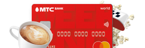 Дебетовая карта MTS Деньги Weekend
