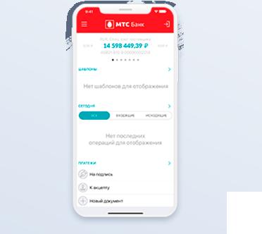 онлайн карта билайн альфа банк кредитная карта