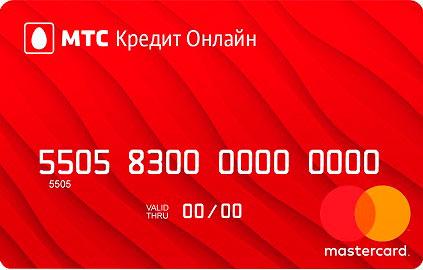 срочно заработать 100000 рублей