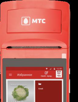 Взять кредит в совкомбанк банке онлайн заявка