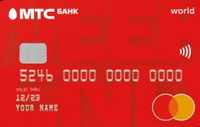 Получить кредитную карту онлайн без прихода в банк без справок в краснодаре