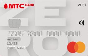 как получить кредитную карту мтс банк ред займ личный кабинет