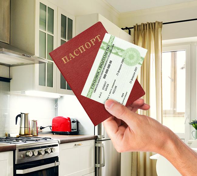 Банки новосибирска кредиты по двум документам возврат ндфл за лекарства документы