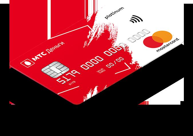 Изображение - Как оформить кредитную карту мтс - онлайн заявка smart_card_mc_isometric_big
