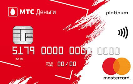 деньги на дом красноярск оплата банковской картой через интернет без комиссии помощь в получении кредита в городе петрозаводск