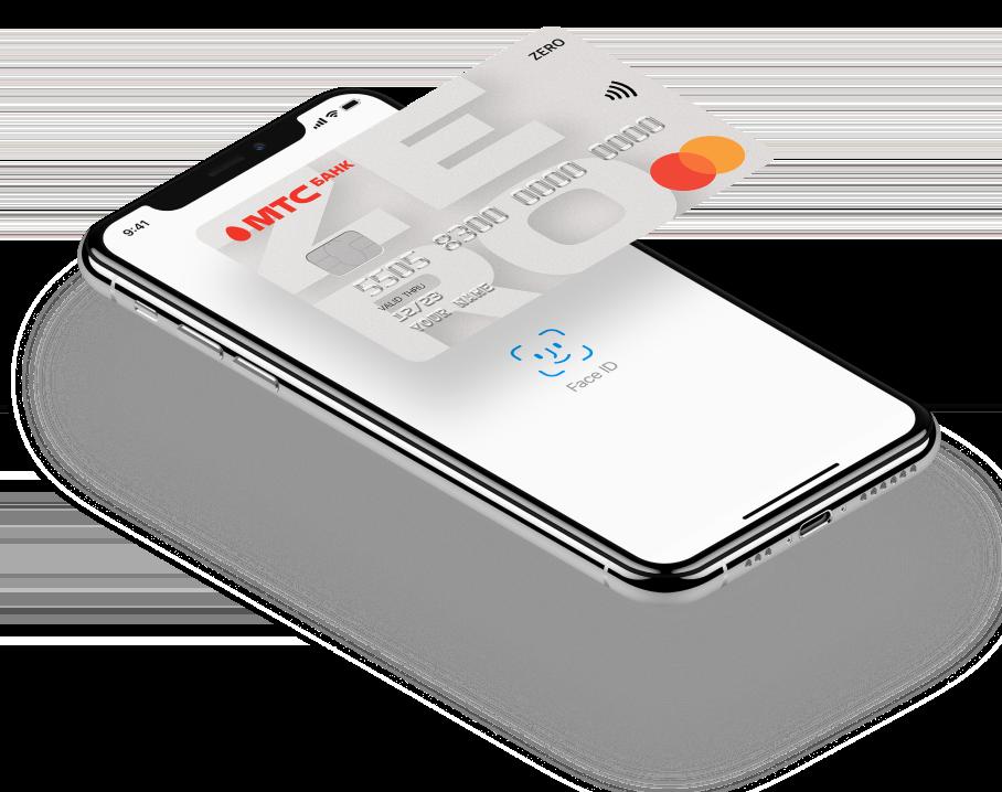 Скб банк первый потребительский кредит выдал