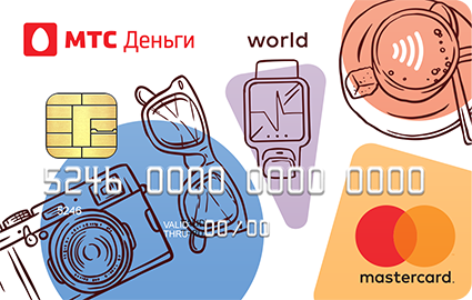 Изображение - Как получить карту мтс деньги weekend_debet_card_normal2