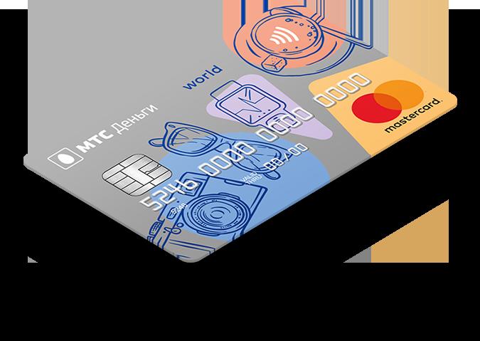 онлайн калькулятор кредита россельхозбанк