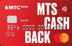 получить кредитную карту мтс онлайн заявка кредит наличными без отказа харьков