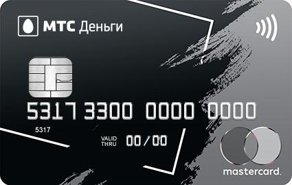 Кража денег с карты приватбанка