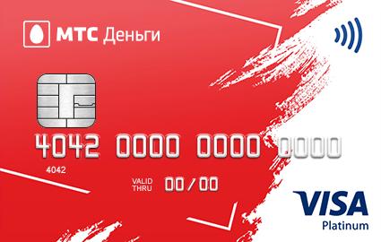 Такси кредитная карта москва