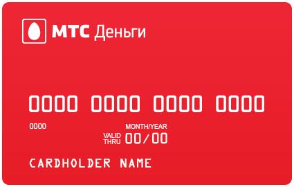 Карта мтс кредит оформить онлайн кредит калькулятор онлайн самара