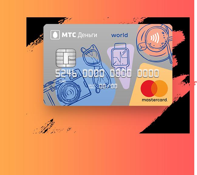 займы онлайн с плохой кредитной историей и просрочками