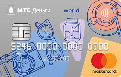 как включить отображение кредита сбербанк онлайн