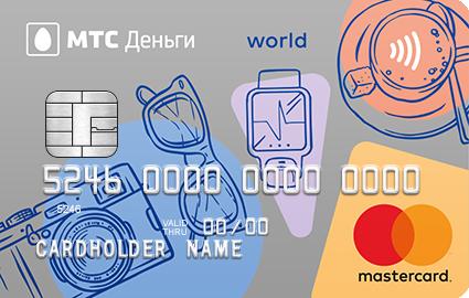 оформить телефон в кредит онлайн без первоначального взноса в евросети уфа кредит на карту по паспорту быстро