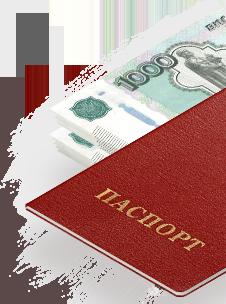 Потребительский кредит для медицинских работников