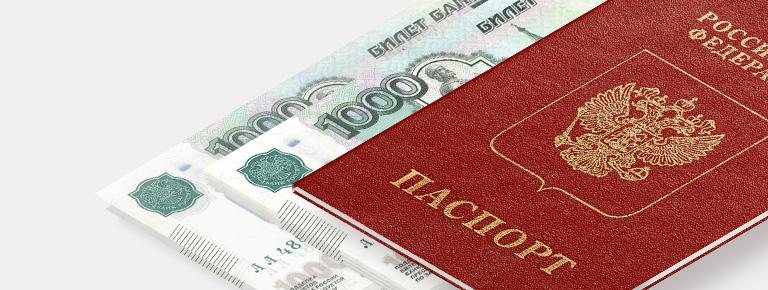 кредит банке кредитную карту онлайн малому бизнесу