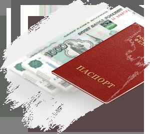 Банки где можно 100 взять кредит