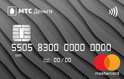 Изображение - Как получить карту мтс деньги zero_un1